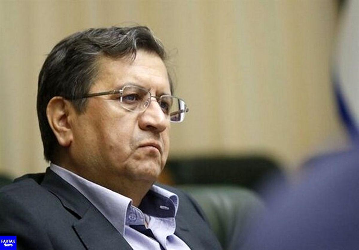 با پایان مسئولیت «عبدالناصر همتی» در بانک مرکزی موافقت شد
