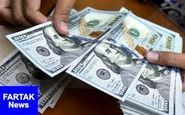 قیمت خرید دلار در بانکها امروز ۹۸/۰۳/۰۵