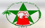 با گروهک تروریستی «الاحوازیه» آشنا شوید