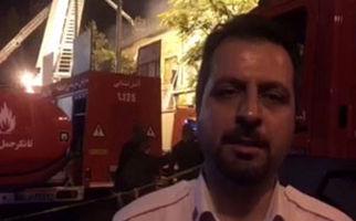 توضیحات مدیر جانشین اورژانس تهران درباره آتش سوزی پاساژ کاشانی +فیلم