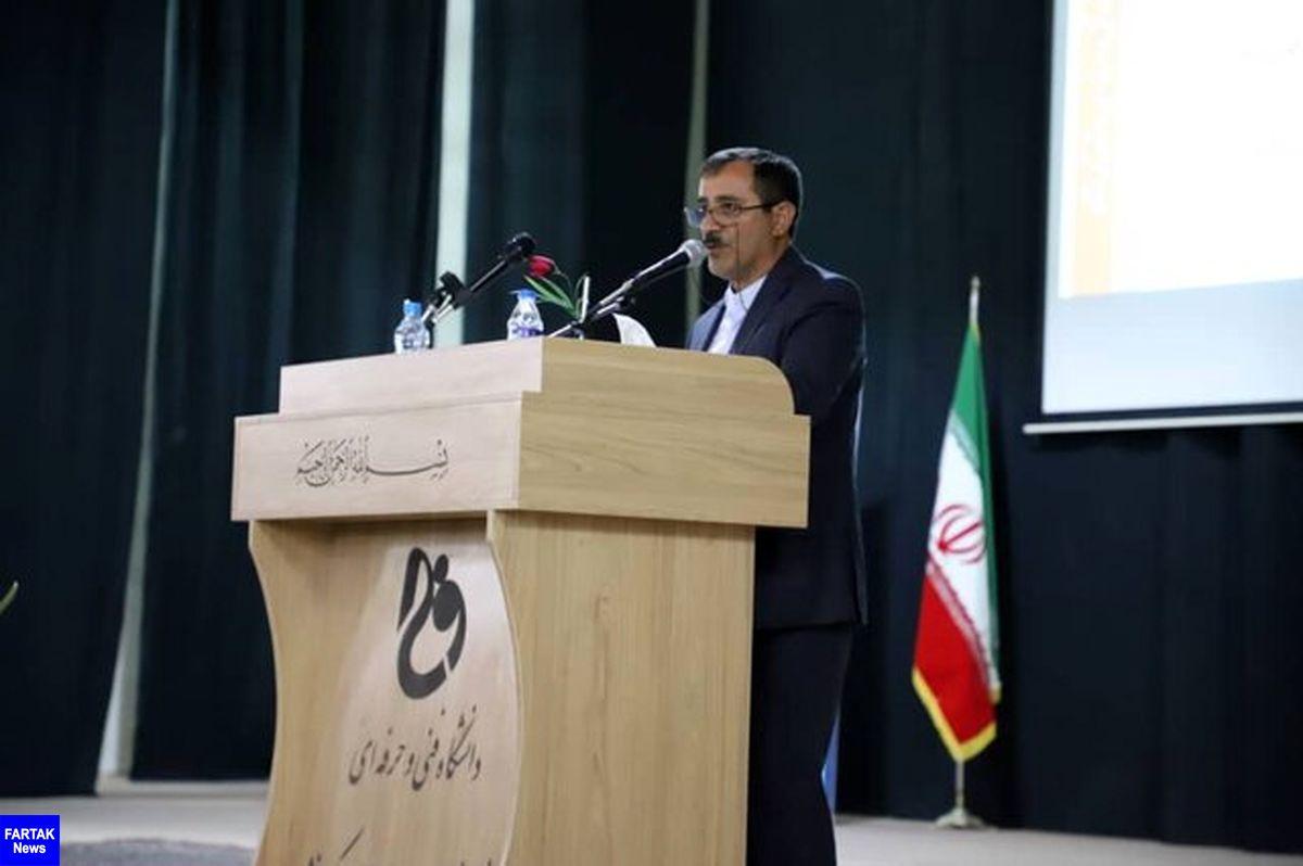 برگزاری مراسم تودیع و معارفه رئیس دانشگاه فنی و حرفهای استان کرمانشاه