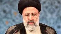 عینک عجیب حجت الاسلام رئیسی