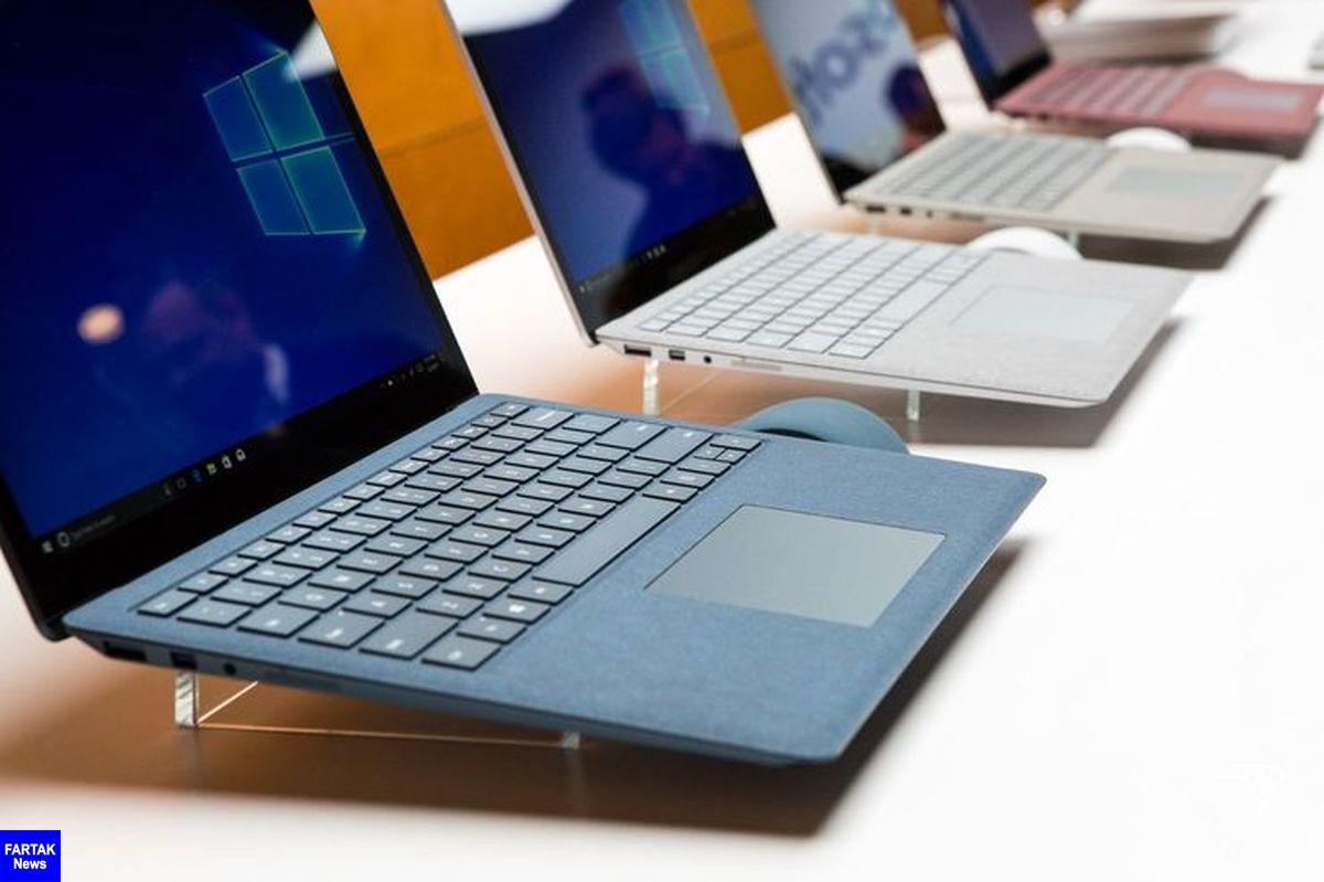 معرفی ارزان ترین لپ تاپ های موجود بازار