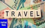قیمت ارز مسافرتی امروز ۹۷/۰۷/۲۳