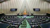 یکشنبه آینده؛ برگزاری اولین نشست مجلس در سال ۹۸ با موضوع «سیل» با حضور وزرای کشور و نیرو صورت میگیرد