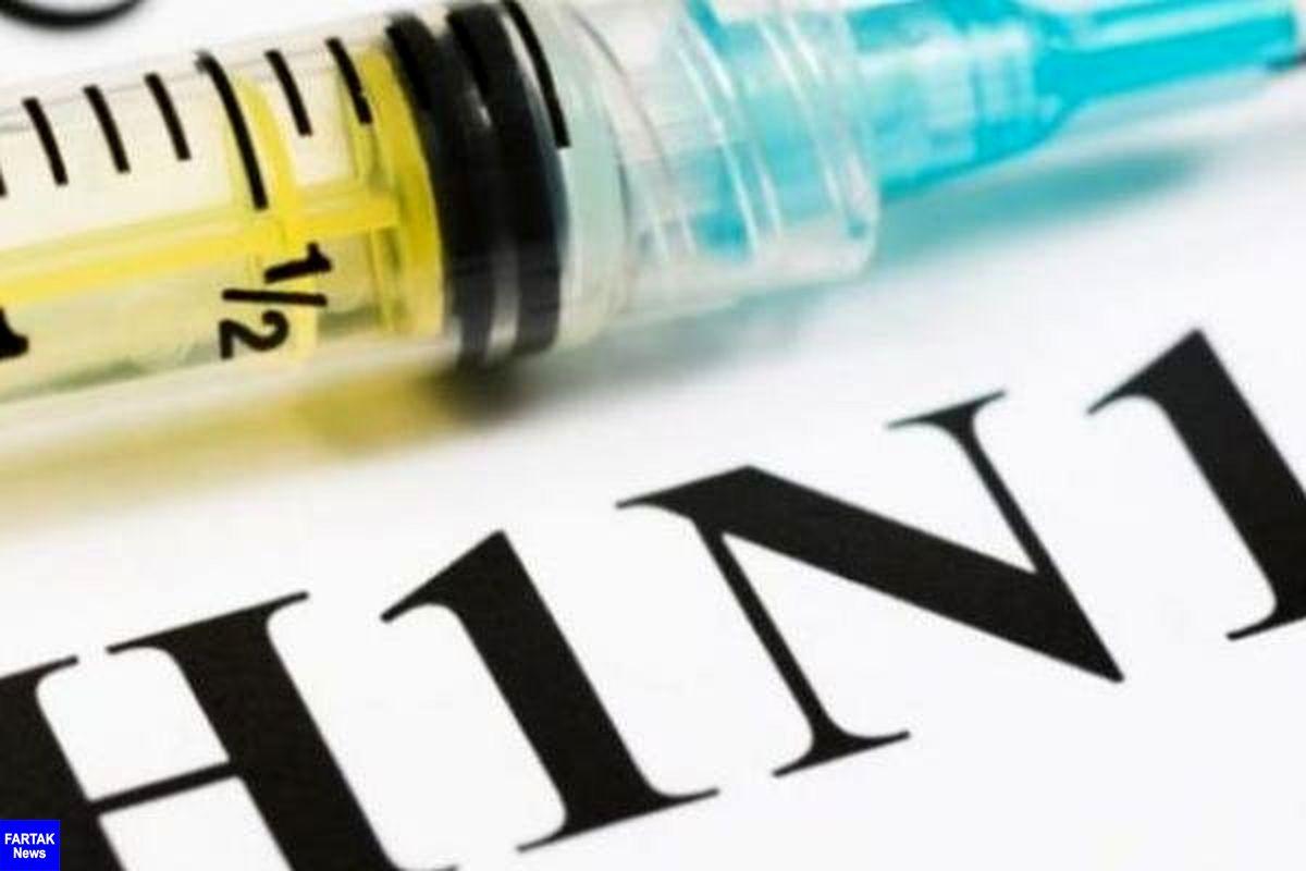 مرگ دو زن باردار در هرمزگان به دلیل ابتلا به آنفلوآنزای فصلی