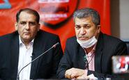 استعفای عضو هیات مدیره پرسپولیس با مخالفت مسعود سلطانی فر روبرو شد