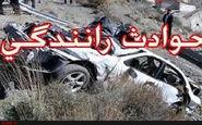 کشته و زخمی شدن ۱۸ نفر در یک تصادف زنجیرهای