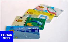آخرین وضعیت کارتهای سوخت جا مانده در پست