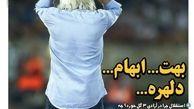 روزنامه های ورزشی چهارشنبه 7 شهریور97