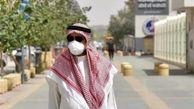 رکورد ثبت موارد روزانه ابتلا به کرونا در عربستان شکسته شد