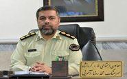  قتل پسر معتاد به دست پدر در کرمانشاه