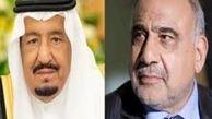 تماس تلفنی پادشاه سعودی با نخستوزیر عراق
