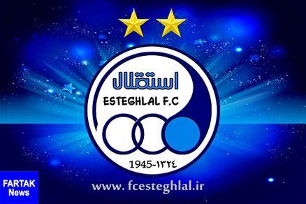 باشگاه استقلال رسما تائید کرد ؛ این ستاره جمع استقلالی ها را ترک می کند
