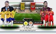 اختصاصی/ داربی خوزستانیها؛ شاگردان نکونام به دنبال پیروزی در دیدار خانگی