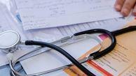برنامه مجلس برای ارتقای خدمات درمان ناباروری/ پوشش 90 درصدی کل هزینهها