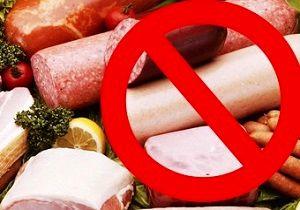 خوردن سوسیس و کالباس در فصل بهار ممنوع