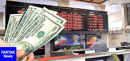 حذف نرخ پایه برای دلار توافقی