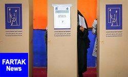 آخرین نتایج از انتخابات عراق