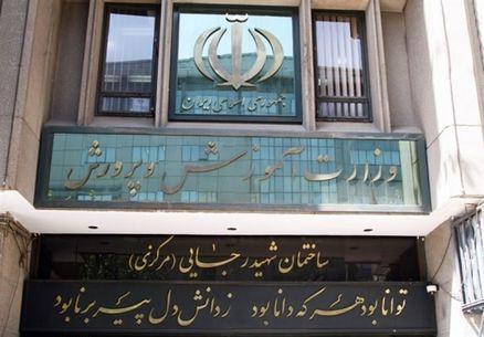 """نقاط قوت و ضعف """"حاجی میرزایی"""" برای تصدی وزارت آموزشوپرورش چیست؟"""