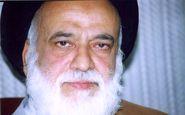 حجتالاسلام حسینی دار فانی را وداع گفت