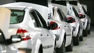 پاسخ استاندارد در مورد خودروهای پیش فروش سال ۹۸