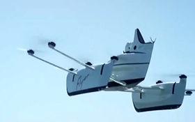 پرواز با اولین ماشین پرنده بر فراز آب + فیلم