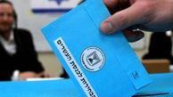 برگزاری انتخابات پارلمان رژیم صهیونیستی در میان تدابیر شدید امنیتی