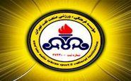 شکایت نفتیها علیه وزارت نفت به قوه قضاییه