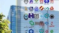 بانکهای تهران و البرز هم تعطیل شدند؟