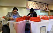 فرآیند اخذ رای در ورامین شهریار و رباط کریم به پایان رسید