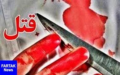 قتل زن جوان توسط شوهرش در بندرعباس
