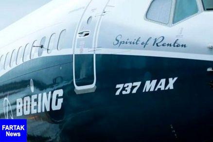 تا ۲۸ مرداد ماه؛ لغو پروازهای بوئینگ ۷۳۷ مکس در آمریکا تمدید شد