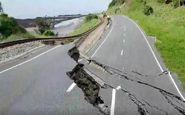 زمین لرزه ۶ ریشتری اندونزی را لرزاند