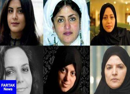 تعویق جلسه محاکمه فعالان زن عربستانی