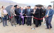 چندین پروژه و طرح و توسعه صنعتی در کرمانشاه افتتاح و به بهرهبرداری رسید