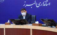 دورکاری ۵۰ درصد کارمندان در ادارات استان البرز