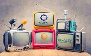 جدول زمانی آموزش تلویزیونی دانشآموزان یکشنبه ۴ آبان