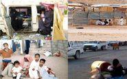 شهرهای عربستان در آستانه انفجار بمب ساعتی