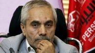 واکنش مدیرعامل پیشین پرسپولیس به اتهام بزرگ سایت عربی