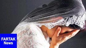 انتقال کودک ایلامی قربانی کودکهمسری به یکی از مراکز بهزیستی