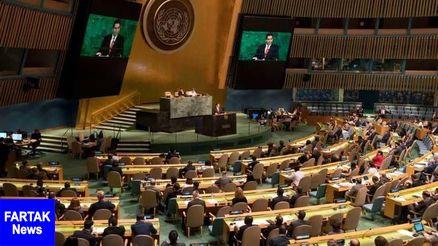 مجمع عمومی سازمان ملل، اسرائیل را محکوم و از فلسطینیها حمایت کرد