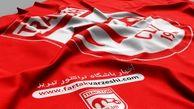 بیانیه جدید باشگاه تراکتور: جانِ مردم را با پیام مستقیم «عادیسازی وضعیت» با برگزاری مسابقات فوتبال به خطر نیندازیم
