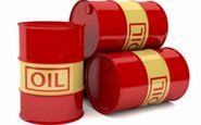 قیمت نفت از 75 دلار پایین تر آمد