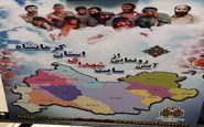 سایت شهدای استان کرمانشاه رونمایی شد