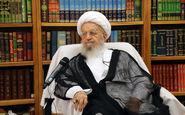 جهانگیری از آیت الله مکارم شیرازی عیادت کرد