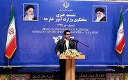 جزئیاتی درباره همکاری ۲۵ ساله ایران و چین