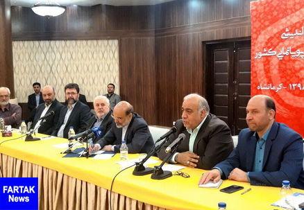 استاندار کرمانشاه: هنرمندان ثروت های بزرگ و بی بدیل کشور هستند