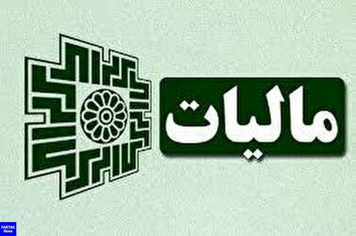 سازمان امور مالیاتی مکلف به تعیین تکلیف مالیات خانههای خالی در سال ۱۴۰۰ شد