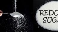 با این روش می توانیم شکر مصرفیمان را کاهش دهیم
